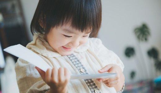 読み聞かせで絆を深めよう。子供も親も楽しめるおすすめ絵本を厳選!