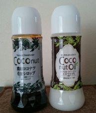 ココナッツオイル&シロップ