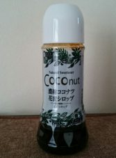 ココナッツ花蜜シロップ