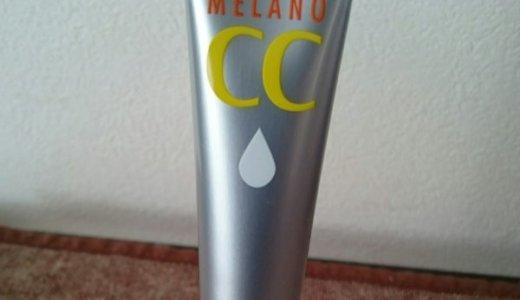 ニキビ対策にメラノCC美容液は効果あり?1ヶ月間使ってみた感想