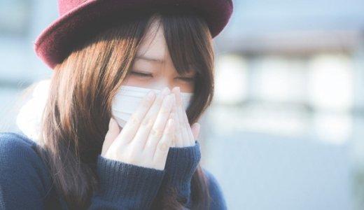 花粉症対策にはソンバーユ!鼻孔奥に塗るとどんな効果があるの?