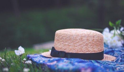 ハニーズで帽子を買いました。安くておしゃれで紫外線対策もばっちり
