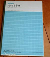 リードラインノート