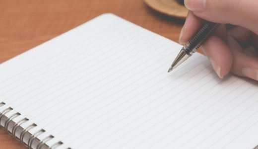 ダイソーのノートはどこまで進化する?デザインと使い勝手のよさで効率アップ