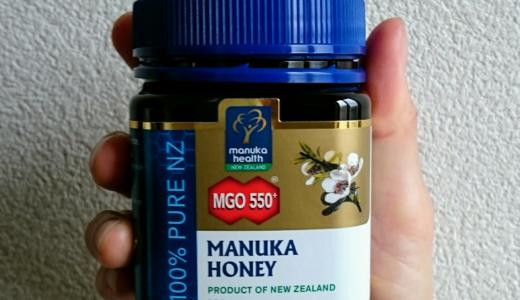 マヌカハニーMGO550を購入。風邪や後鼻漏に効果があるって本当?気になる効能、味は?