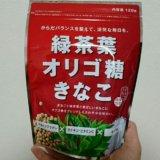 緑茶葉オリゴ糖きなこ
