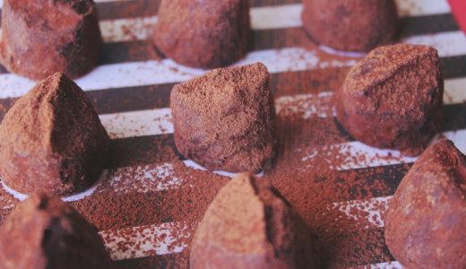 チョコレートって嗜好品じゃなかったの?美容や健康に効果があるって本当?