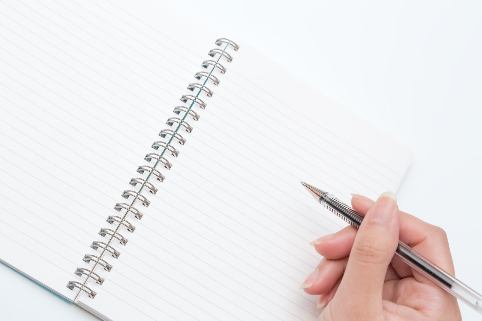 ノート術に学ぶ自分だけのノート作り。繰り返しだけの日常にアクセントを!