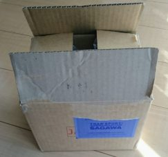 マヌカハニー箱