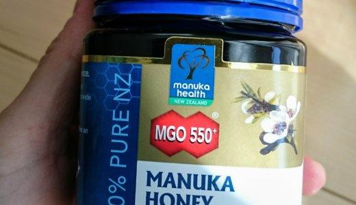 マヌカハニーで風邪とインフルエンザ対策。プレゼントにも喜ばれる!