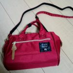 anello(アネロ)の口金ショルダーバッグを購入。パカッと開くので中身が取り出しやすい