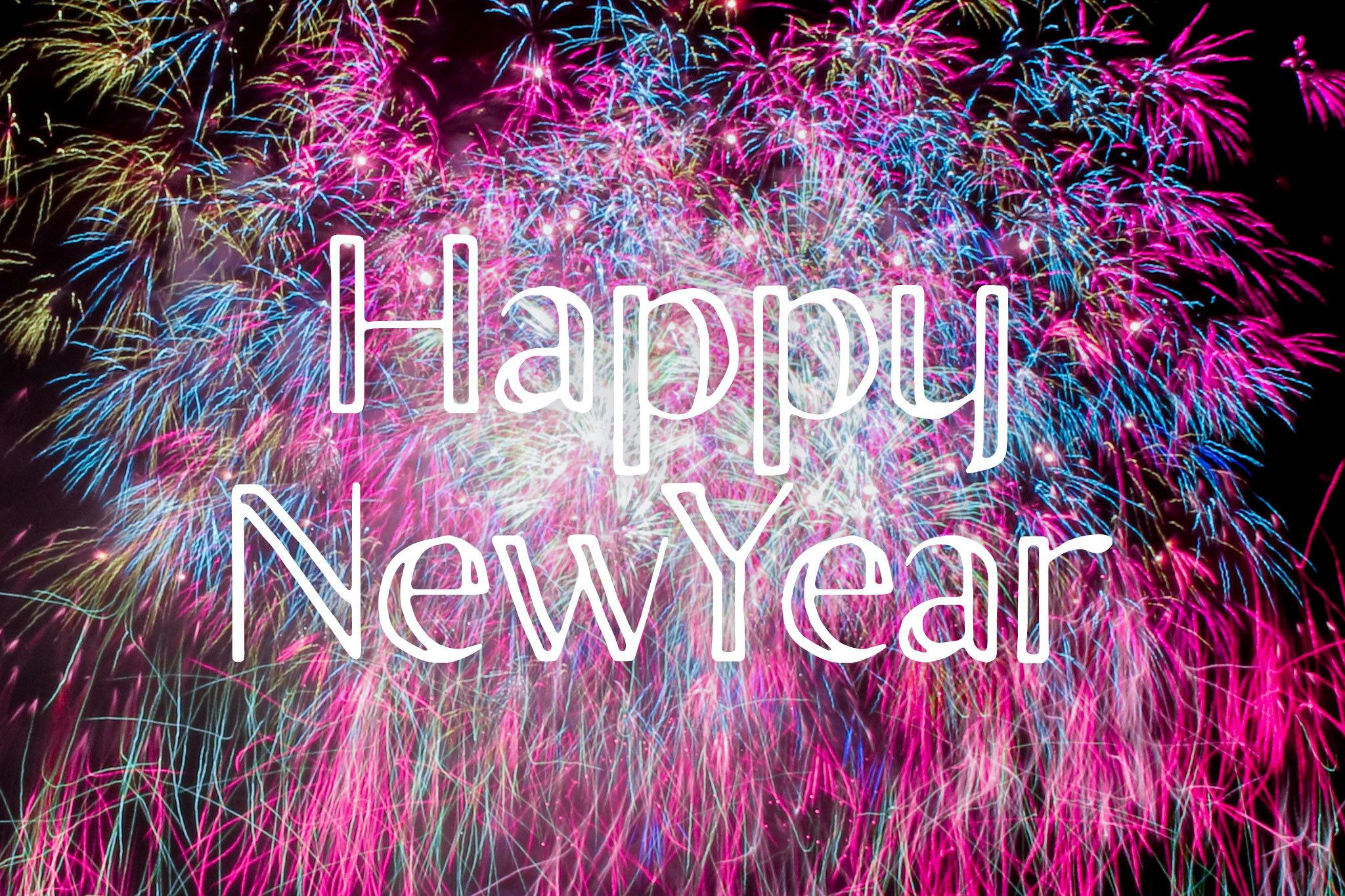 さあ2018年!新しい年の幕開けは結膜炎から始まりました