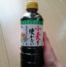 イチビキ醤油