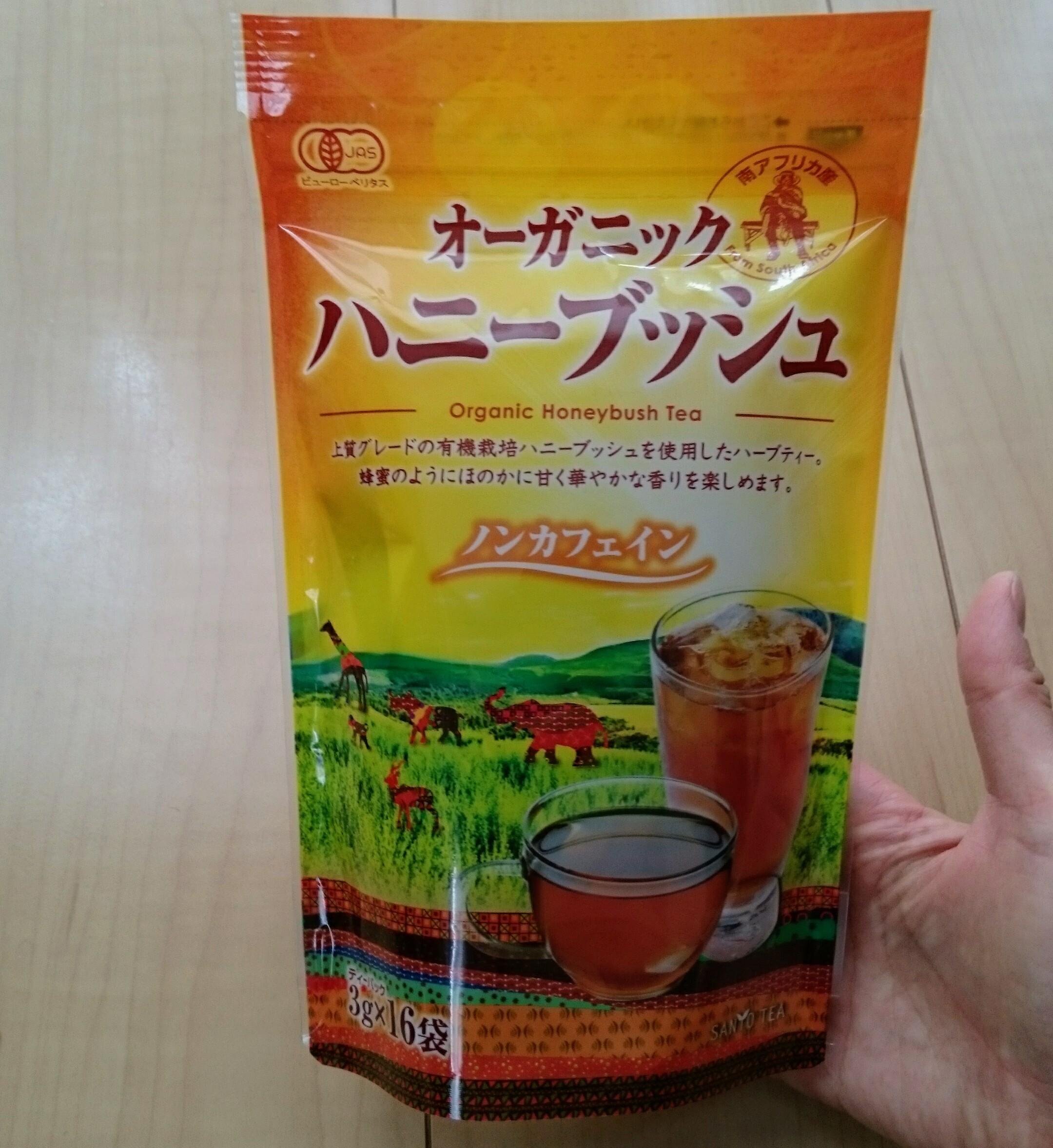 ハニーブッシュティーは女性にオススメのお茶。優れた栄養で健康な毎日を