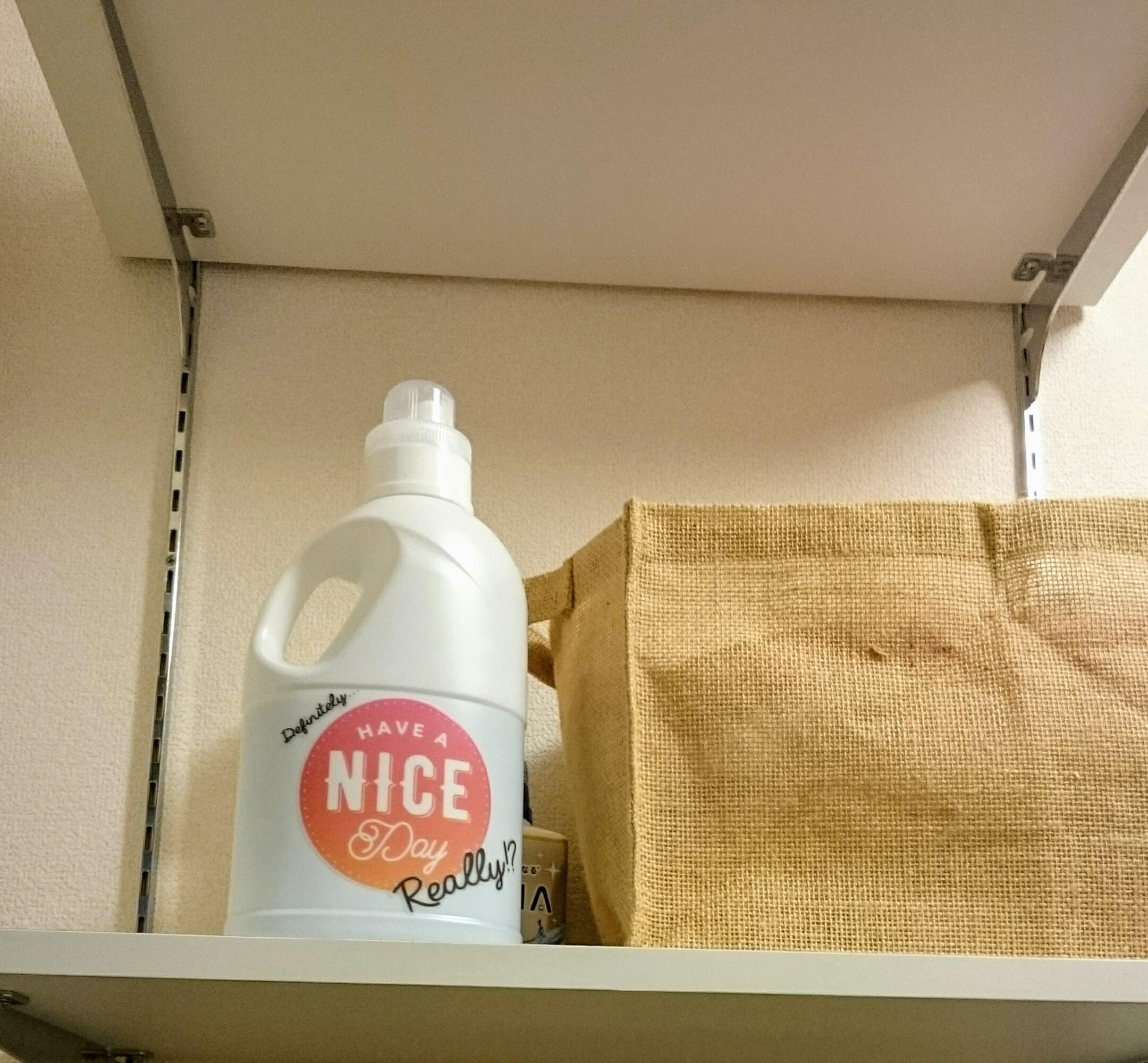 洗剤とジュートストッカー
