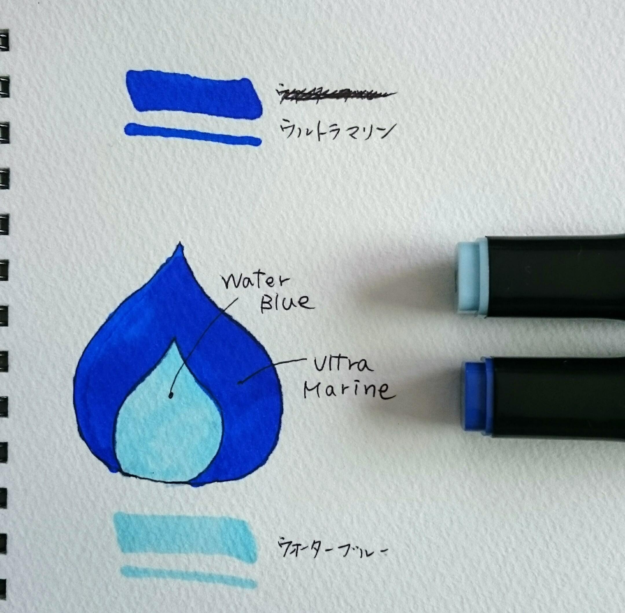 青系インク