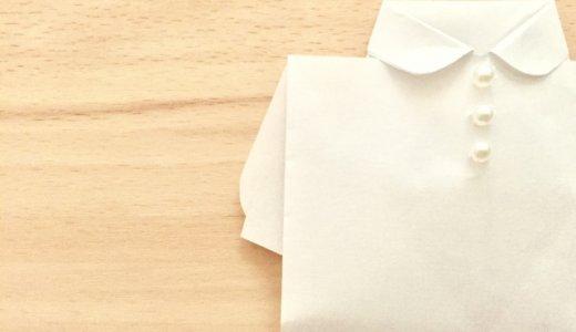 無印良品のポリプロピレン収納ケースを使えば、面倒な衣替えが数分で終わる!
