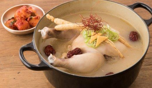 美容に効果的な参鶏湯スープが手軽に楽しめる。永谷園のくらしの和漢シリーズ