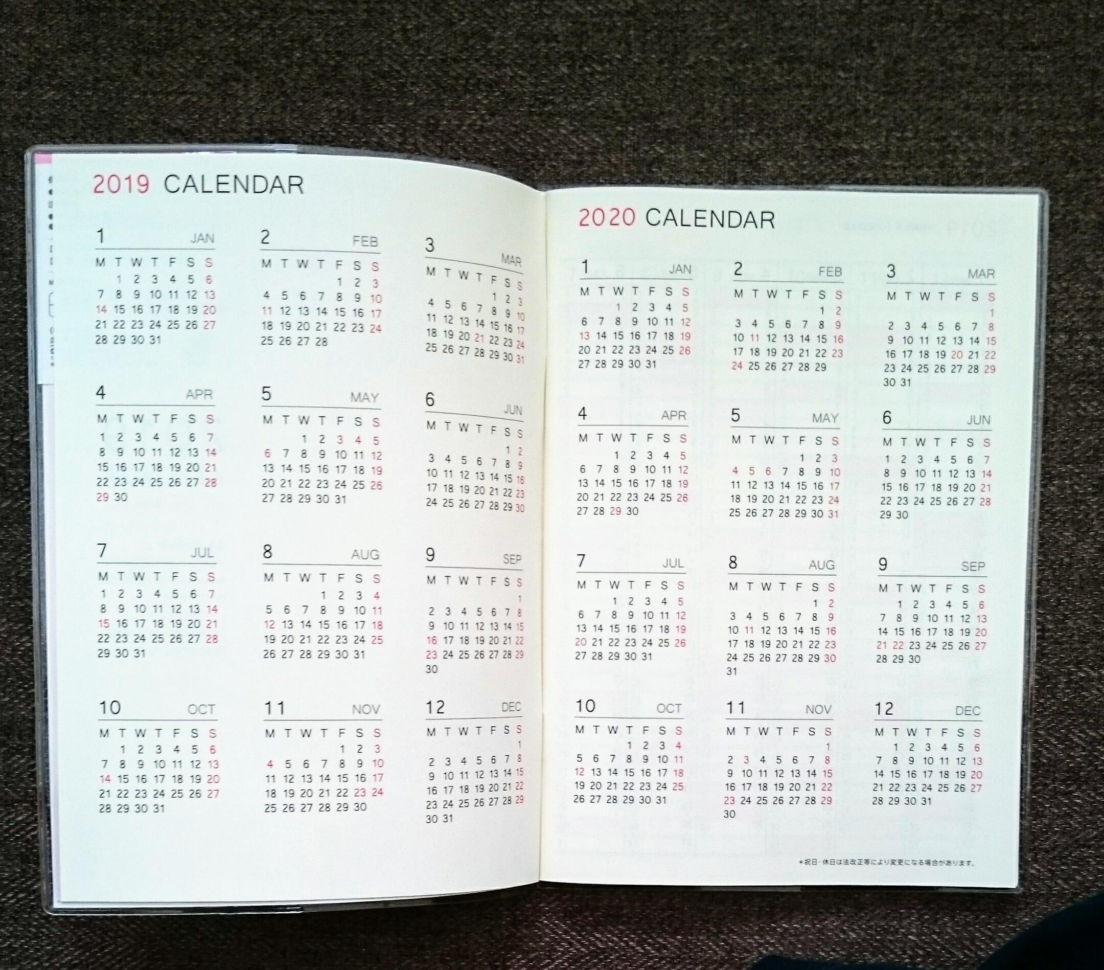ダイソー手帳カレンダー