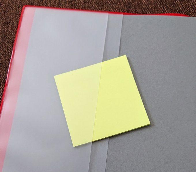 手帳カバーと付箋